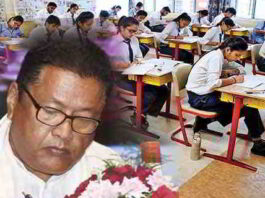 Assam Board Exam 2021 The Decision on Class 12 Exams Dates likely today