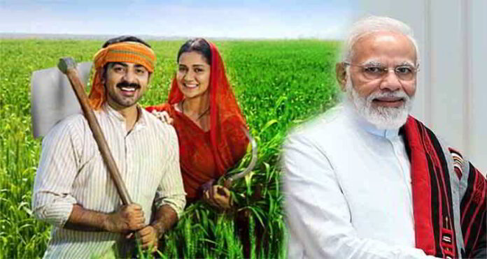 PM Kisan Samman Nidhi Yojana: You are also taking advantage of this scheme, you can be jailed! Know what's the matter