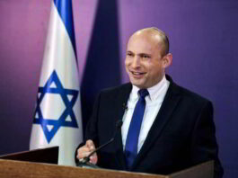 Israel's Knesset to Vote on New Government, End Netanyahu's Regime