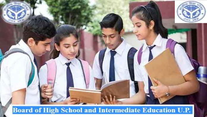 UP Board Result 2021 class 10 date, time update for students - Check Result at upresults.nic.in