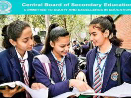 CBSE Results 2021: Class 10, 12 board exam Results this month: Important points