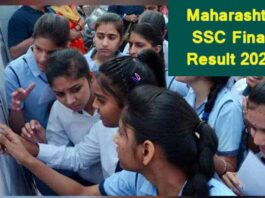 Maharashtra SSC Result 2021: MSBSHSE Board to declare class 10 final result soon on mahresult.nic.in - Latest Update