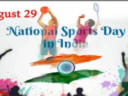 National Sports Day 2021: History and Quotes, Celebrating India's Greatest Sporting Celebrity - Chopra's Olympic Golds