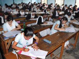 Assam HS Special Examination to be held from Oct 1 - Check Eligibility Guidelines